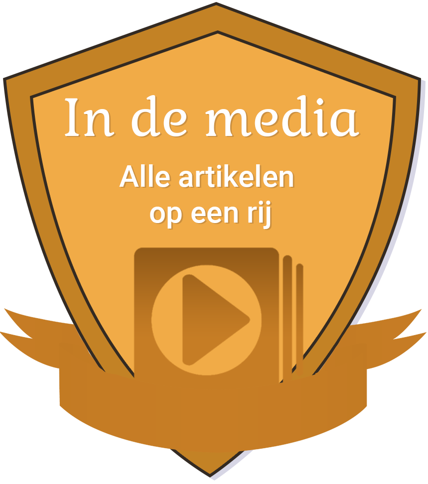 shield_indemedia_2017_1